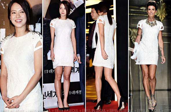 New world korean movie song ji hyo dating