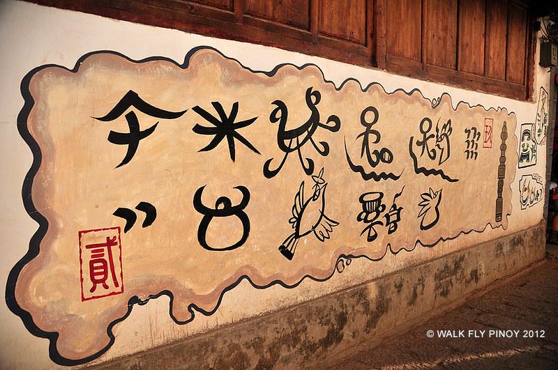 Dongba Mural, Lijiang, Yunnan, China