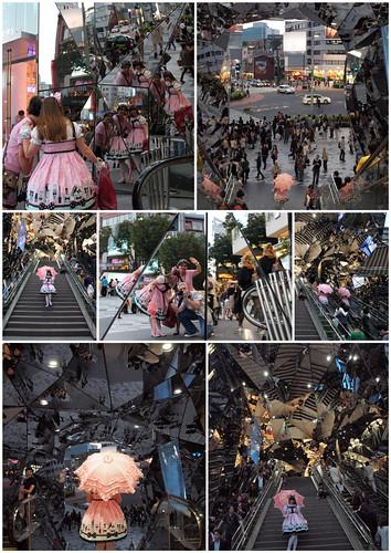 Tokyu Plaza Mirrors