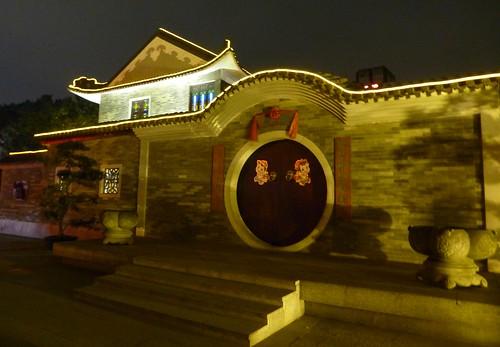 Guangdond-Guangzhou-Parc Liwan (32)