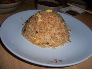 Hibachi Chicken Fried Rice