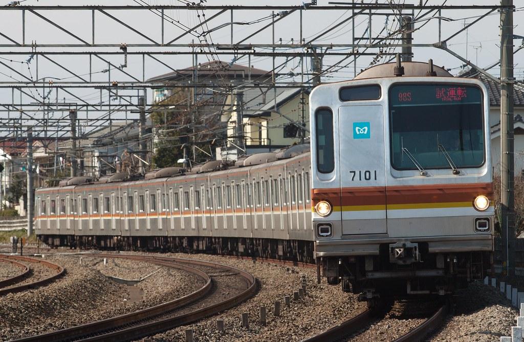 98S 7101F