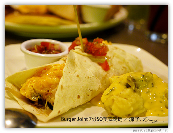 Burger Joint 7分SO美式廚房 1