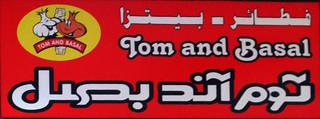 EgyptDandy-09
