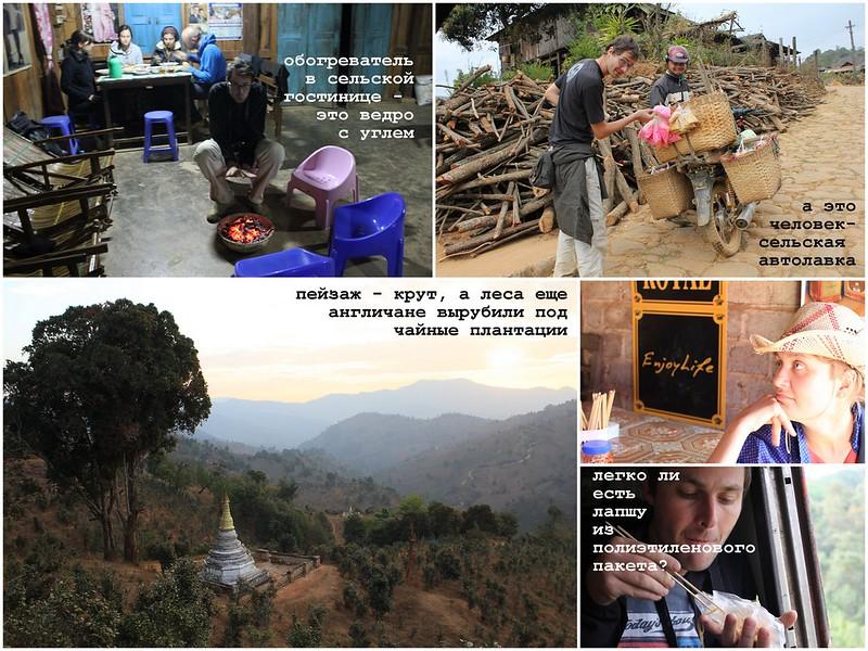 17 pic Burma