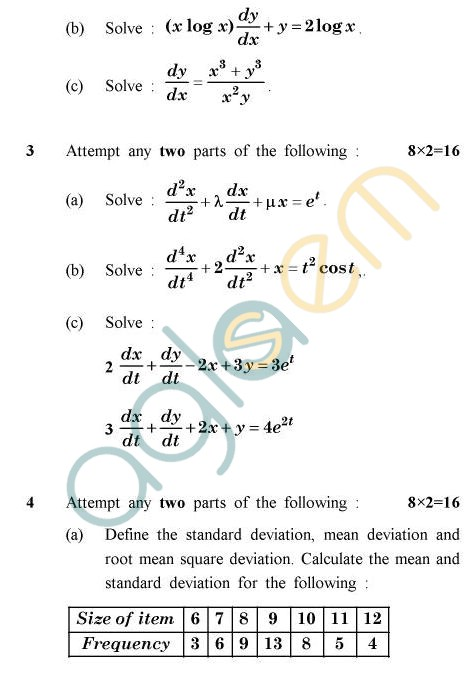 UPTU B.Tech Question Papers - PHAR-125/PH-125 - Advanced Mathematics