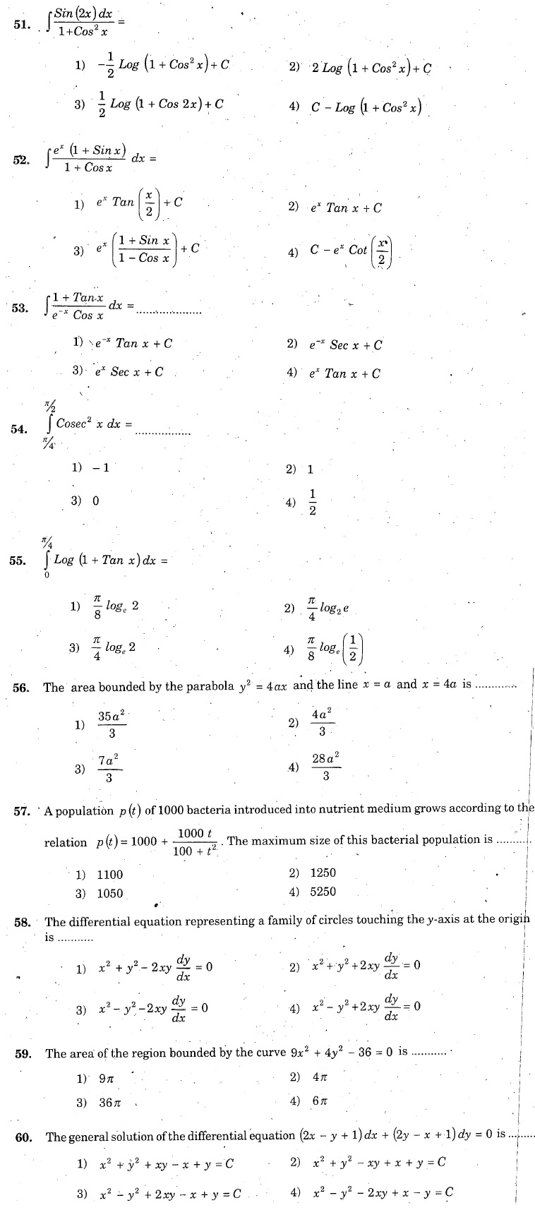 KCET 2005 Question Paper - Maths