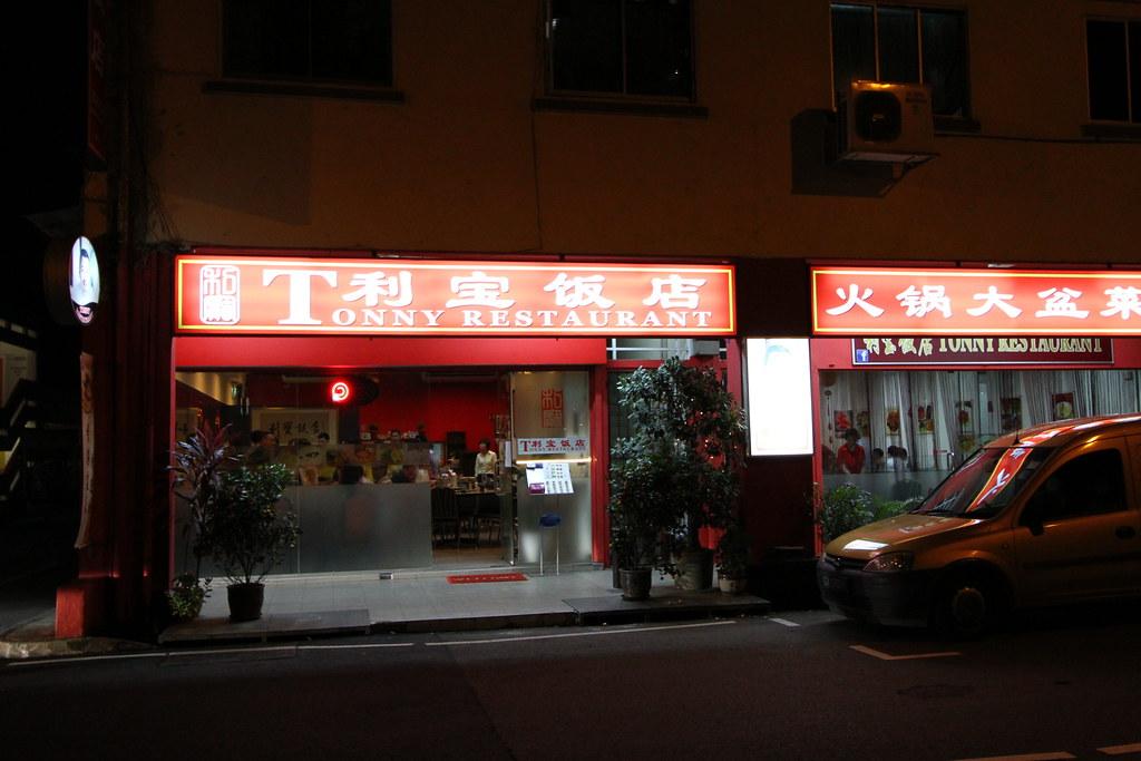 Tonny Restaurant