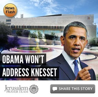 Obama Won't Address Knesset  - Jerusalem - Prayer - Team - News