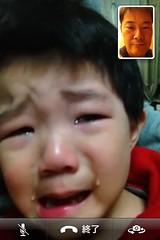 泣いてる…… 2013/3/27