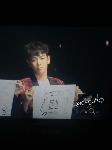 BIGBANG VIP Event Beijing 2016-01-01 OAO-GDTOP (9)