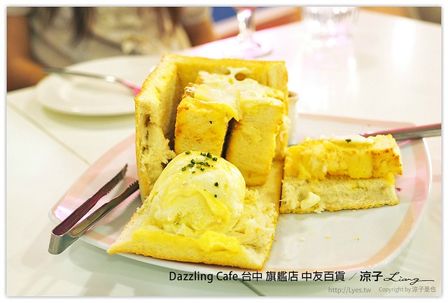 Dazzling Cafe 台中 旗艦店 中友百貨 3