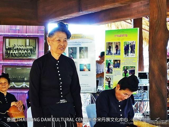 泰國 THAI SONG DAM CULTURAL CENTER 泰宋丹族文化中心 10