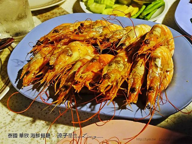 泰國 華欣 海鮮餐廳 6