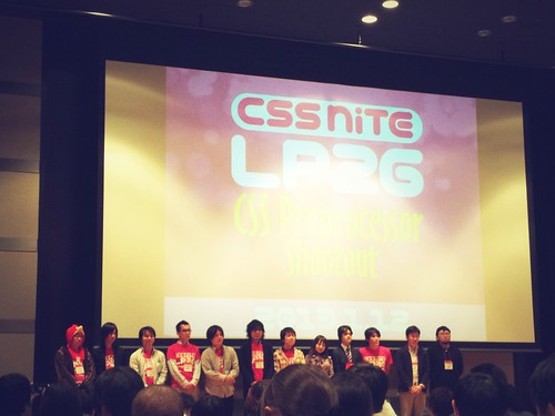 Speakers - CSS Nite LP26