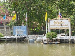 Saraburi guide_026