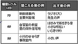 201301211432.jpg