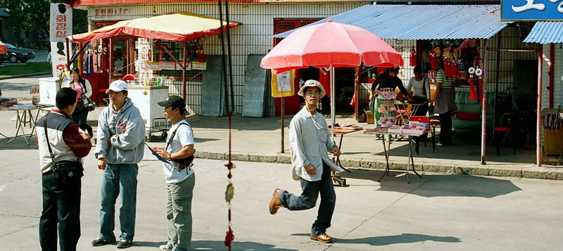 Township of Tumen at the Chinese-NorthKorean border