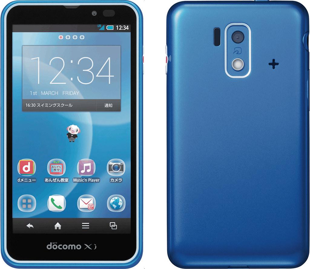 スマートフォン for ジュニア SH-05E 実物大の製品画像