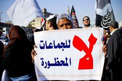 Women against Ikhwan