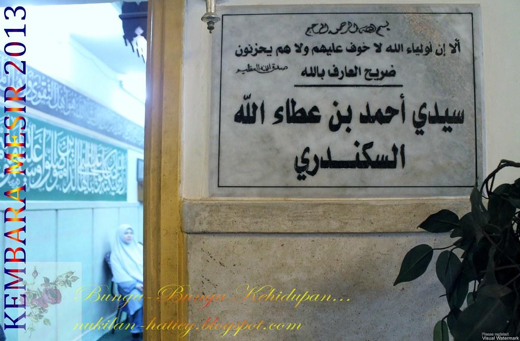 Allahu Akbar..ulama' sufi terhebat