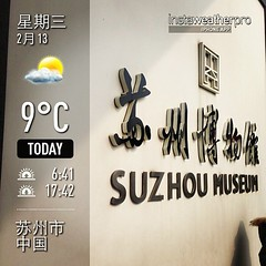 #苏州博物馆 #weather #instaweather #instaweatherpro  #sky #outdoors #nature  #instagood #photooftheday #instamood #picoftheday #instadaily #photo #instacool #instapic #picture #pic @instaplaceapp #place #earth #world #苏州市 #中国 #day #winter #skypainters #cold #c