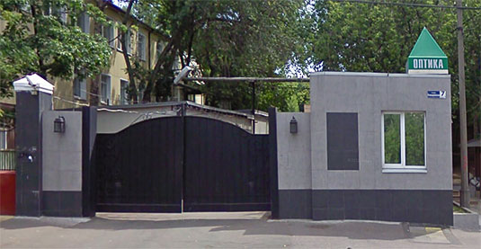 Проходная 123098 Москва, ул. Новощукинская, 7, стр.1