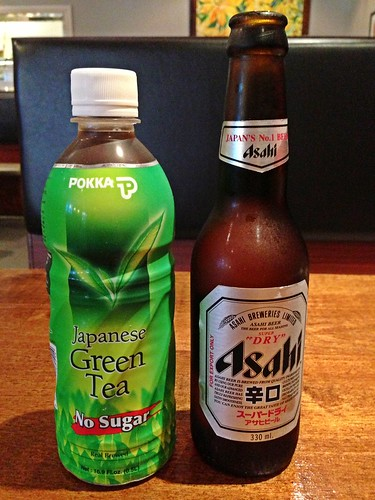 Shibuya Delicious Japan - Japanese Green Tea & Asahi Beer