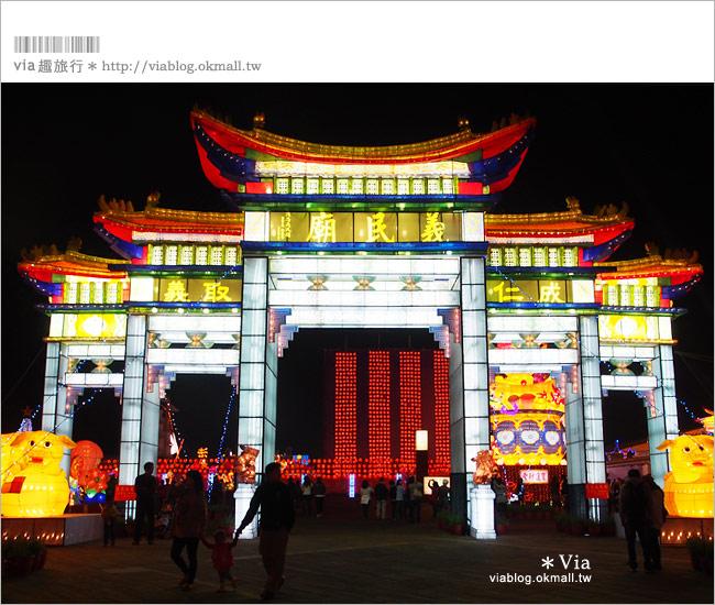 【2013台灣燈會】新竹燈會2013「台灣颩燈會」~逛到腳酸的超大型元宵燈會!