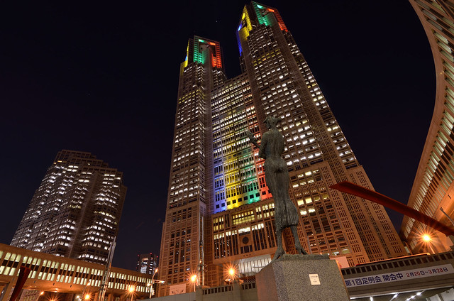 Tokyo Metropolitan Government Buildings Special light up