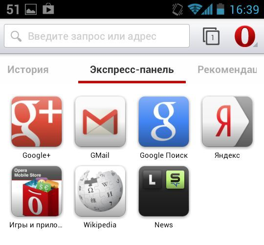 Opera для Android на webkit