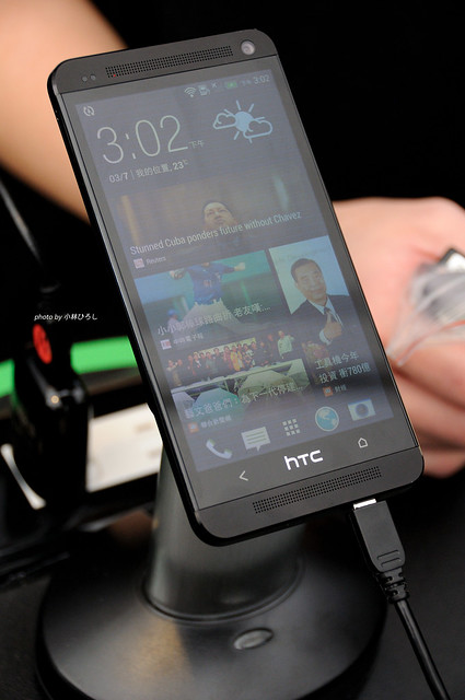 New HTC One announcement