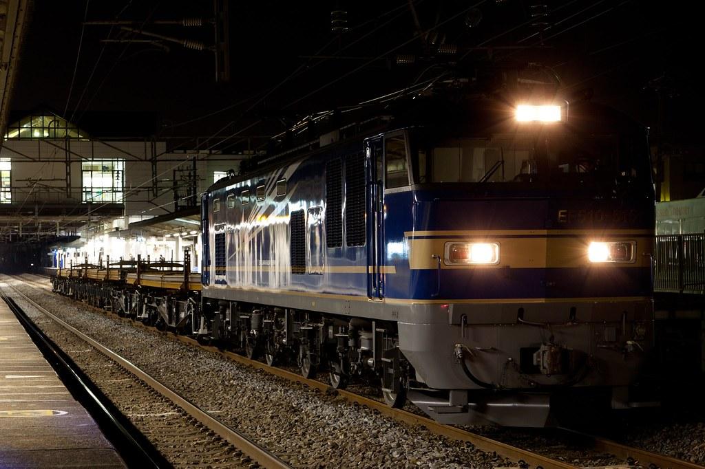 9481 EF510-515