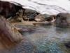 白馬八方温泉おびなたの湯