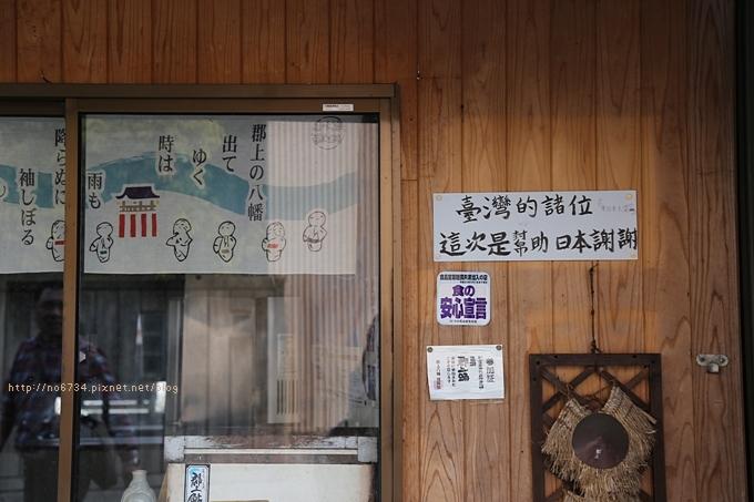 20130306_ToyamaJapan_2448 ff