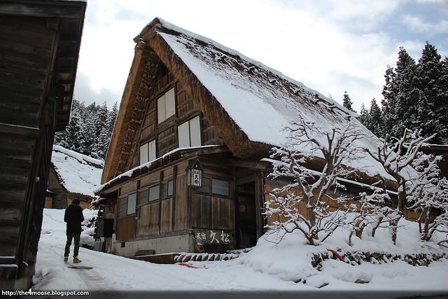 Hisamatsu - Exterior