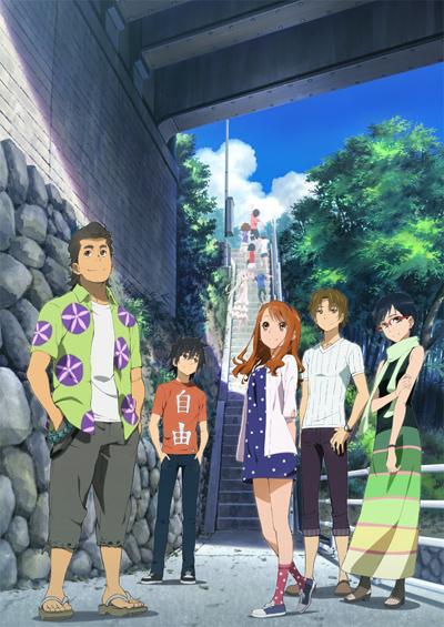 130325(3) - 從「面麻」角度細說從頭的劇場版《未聞花名》將在8/31上映,第二張動畫海報公開!