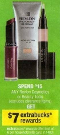 Revlon Eye Cosmetics 0 49 ea at CVS (starts 3/31) - The