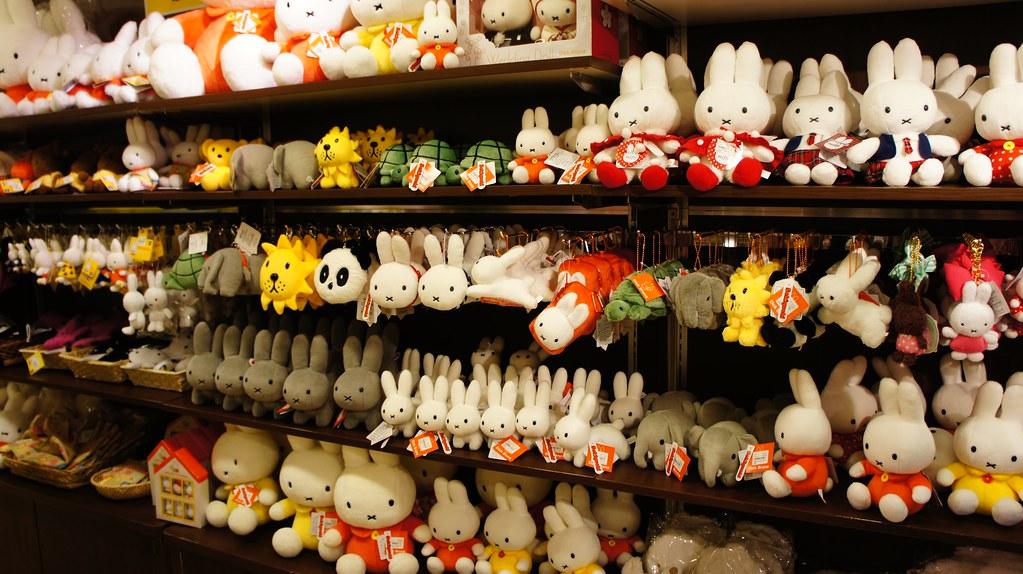 many many Miffy