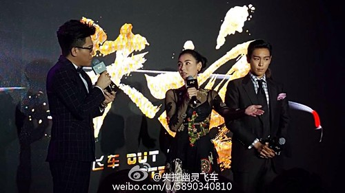 TOP - Out of Control Press Conference - 14jun2016 - 5697928291 - 93