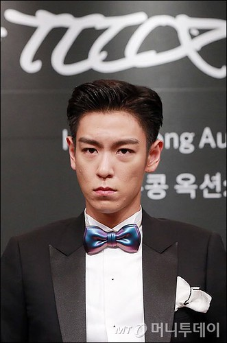 TOP TTTOP x Sothebys Press Con 2016-09-19 (9)