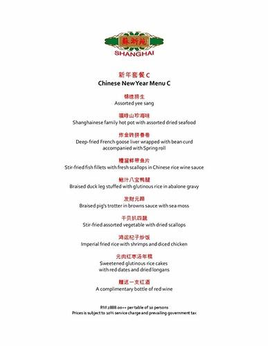 CNY 2013 -Shanghai Restaurant, JW Marriott Hotel-003