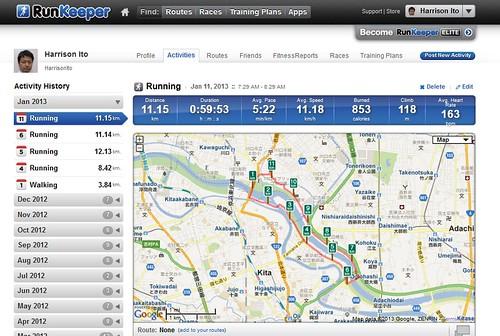 runkeeper01112012