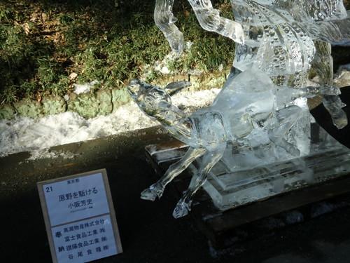 20130115-氷の彫刻展038