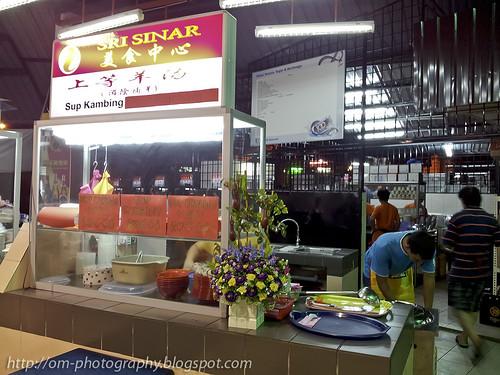 sup kambing, sri sinar food court 2013-01-23 20.12.57 copy