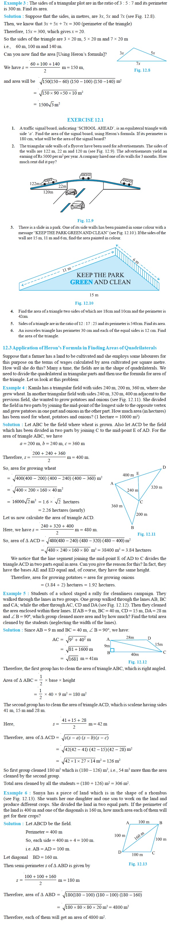 NCERT Class IX Maths Chapter 12 Heron's Formula
