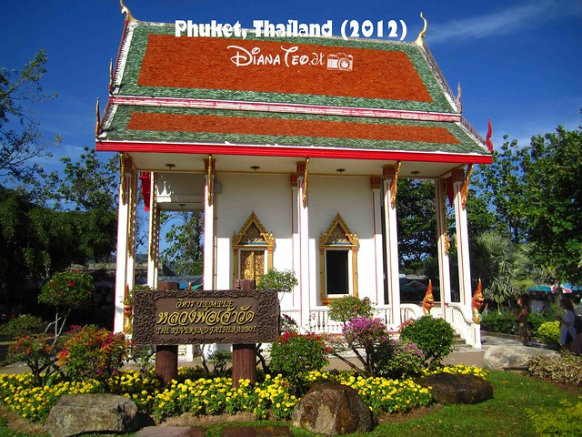 Phuket Day 1 - Wat Chalong 04