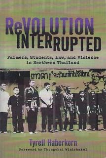 2013-02-06 revolution interrupted
