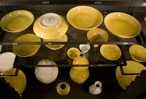 Chinese Ceramics (Room 95)