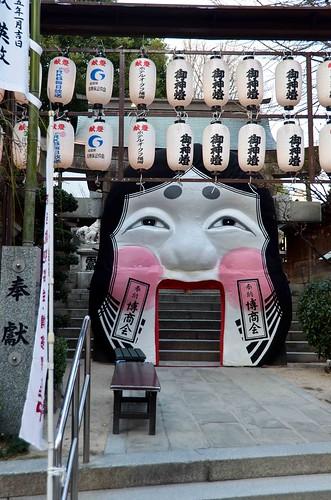 Kushida-jinja